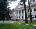 ФГУ Центр реабилитации Управления делами Президента РФ