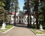 ФГУ Центр реабилитации Управления делами Президент